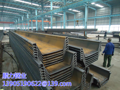 Study on interaction type of sheet pile