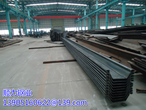 Steel grade of pipe pile