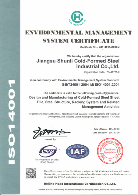 14001 Environmental Management System Certificate
