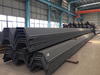 ASTM Grade Great Quality U Sheet Pile