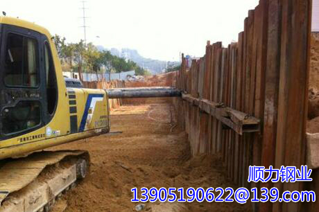Larsen steel sheet piles