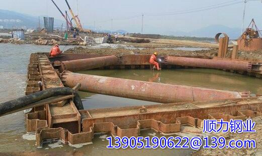 Optimum Method Of Pile Driving In Construction Of Larsen