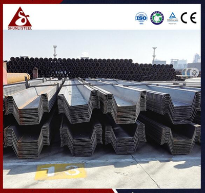 Light Weight Permanent Omega Steel Sheet Pile