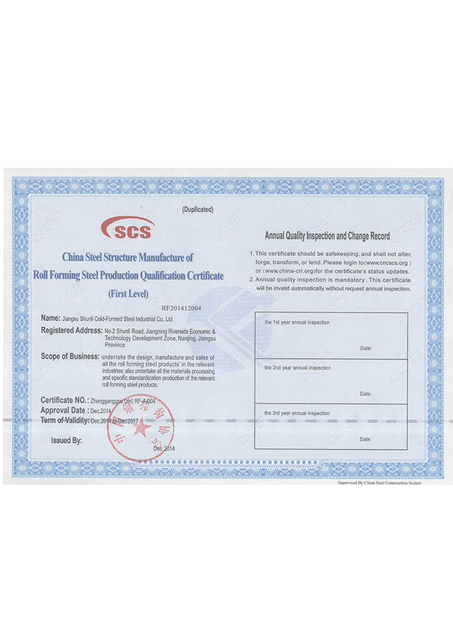 Cold-forming First Level Certificate